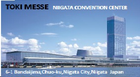Niigata Convention Center
